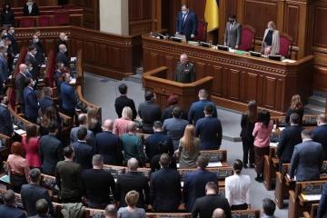 Schweigeminute im Parlament für vier getötete Soldaten