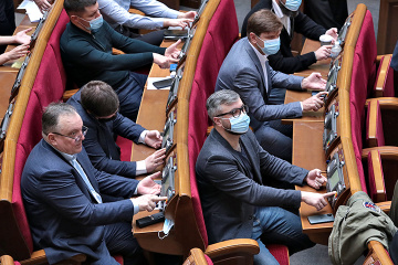 Ukrainian parliament calls on countries to increase pressure on Russia