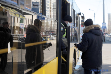 Kyjiw verschärft ab 5. April Quarantäne: Schulen, Kitas schließen zu