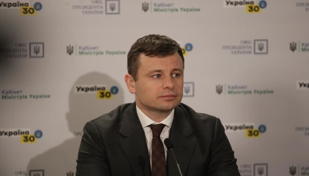 Держбанки нереально приватизувати цьогоріч – Марченко
