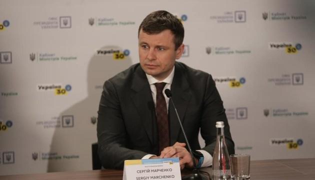 Зміни до Податкового кодексу не стосуватимуться малого та середнього бізнесу - Марченко
