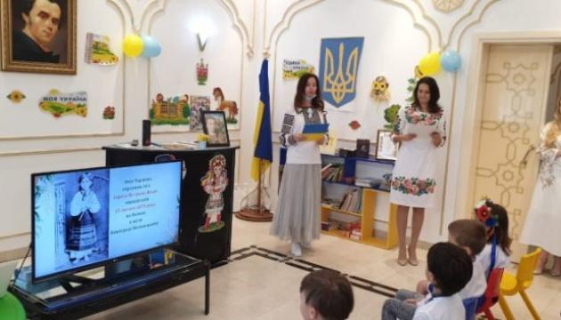 Ювілей Лесі Українки відзначила українська школа в ОАЕ