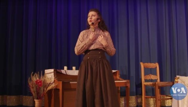 Діаспора Лос-Анджелеса відзначала ювілей Лесі Українки поезією, піснею і театром