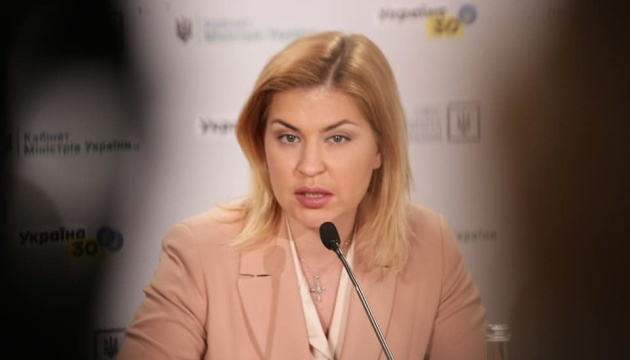 Шлях України до НАТО: Стефанішина подякувала Литві за сильний жест
