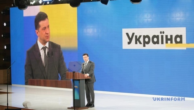 Zelensky announces 'court in smartphone'