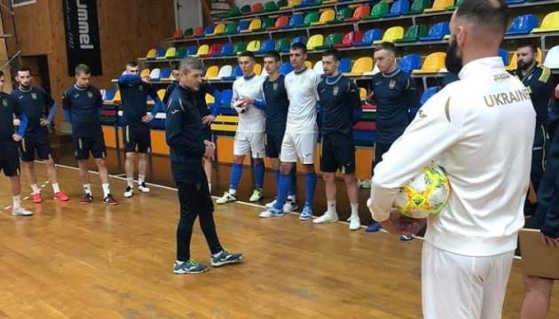 Збірна України з футзалу розпочала підготовку до матчів з Хорватією