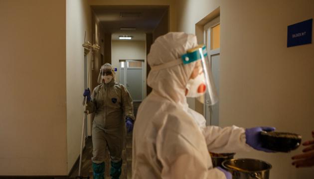 В Киеве за сутки - 682 случая коронавируса, 18 больных умерли