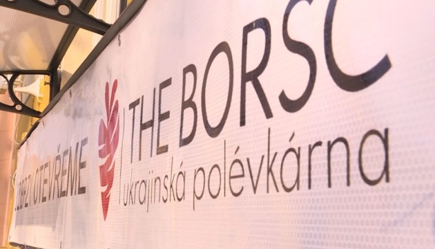 Українці у Празі відкриють ресторан для промоції борщу