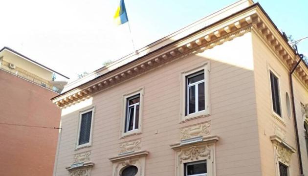Посольство України в Італії заперечує закиди ЗМІ про «приховування доказів» у справі Марківа