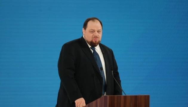 Стефанчук назвав «запобіжники» у законопроєкті про місцеві референдуми