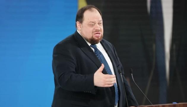 Стефанчук объяснил, как можно инициировать местный референдум