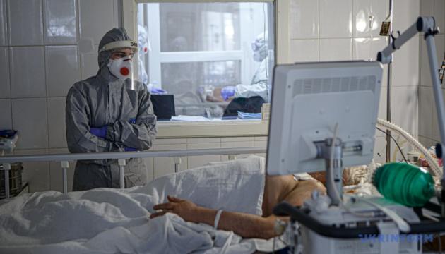 За добу у Києві виявили 1432 випадки коронавірусу, 39 хворих померли