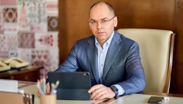 В Україні планують до кінця року вакцинувати від COVID-19 понад 60% дорослого населення
