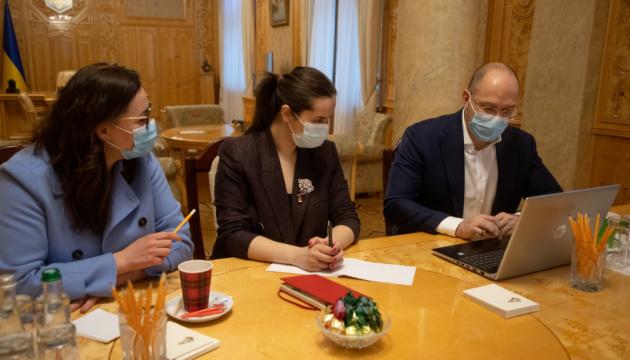 Фіксована ціна на рік: Шмигаль провів «тарифну» нараду з Нафтогазом