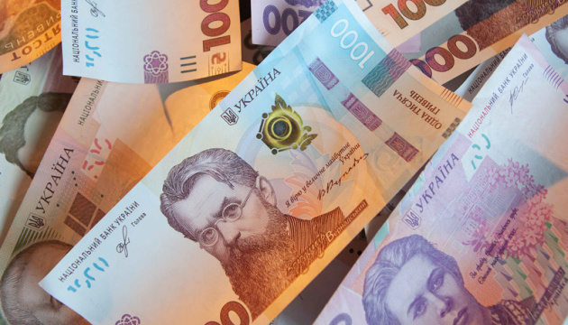 State Tax Service provided UAH 71B of budget revenues in Jan-Feb