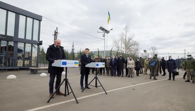 """Zełenski i Przewodniczący Rady Europejskiej zwrócili się do uczestników forum """"Ukraina 30"""""""