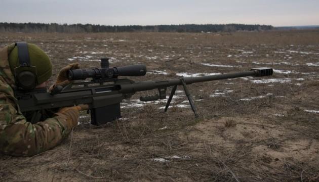 """Ukrainische Armee bekommt großkalibriges Gewehr """"Alligator"""""""