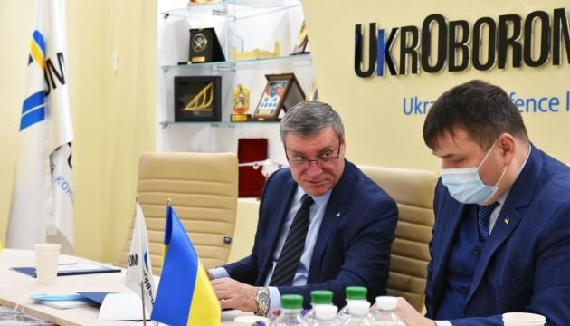 Укроборонпром презентував концепцію індустріальних парків