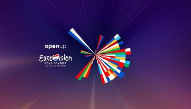 Цьогорічне Євробачення готують за сценарієм «B»