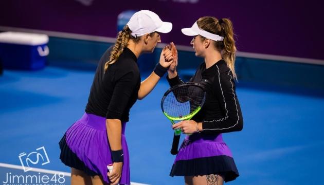Світоліна не зіграє у чвертьфіналі парного розряду на турнірі WTA в Катарі