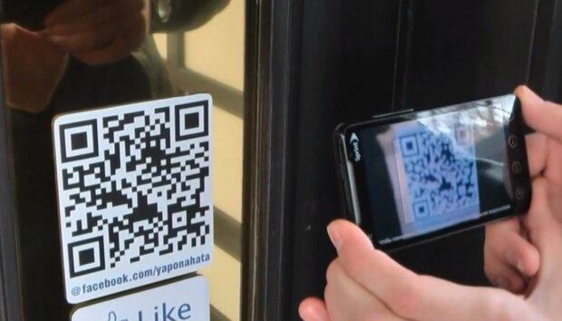 Е-копії документів можна буде передавати за QR-кодом