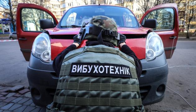 Большинство сообщений о заминировании поступают из ОРДЛО и России - советник Авакова