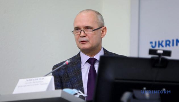 Публичный отчет председателя Государственной аудиторской службы Украины Геннадия Плиса