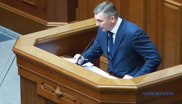 Керівник ДБР анонсував результат у справах щодо суддів КСУ