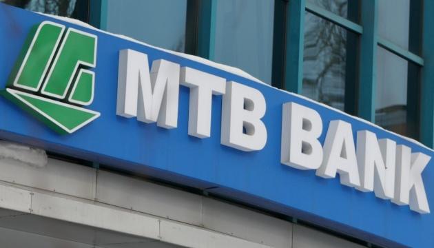 МТБ БАНК присоединился к кредитованию малого и среднего бизнеса по проектам ЕИБ