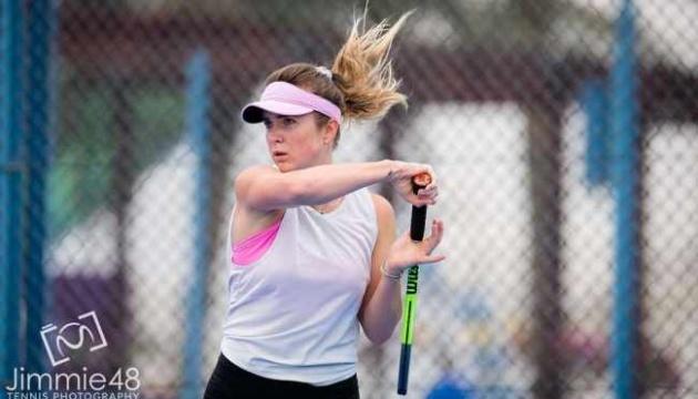 Свитолина вышла в четвертьфинал турнира WTA 500 в Дохе