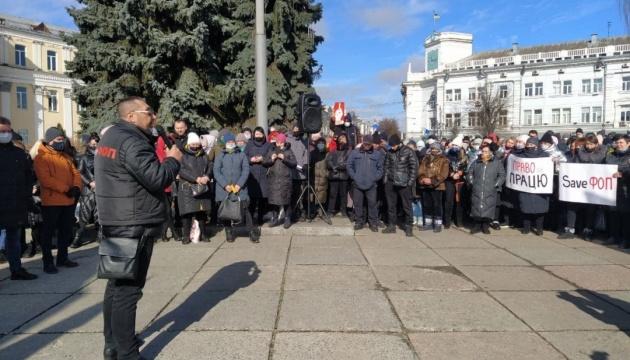 У «червоному» Житомирі підприємці вийшли на протест через локдаун