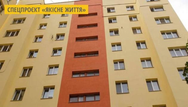 У Вінниці безкоштовно та на умовах співфінансування відремонтували 78 будинків ОСББ