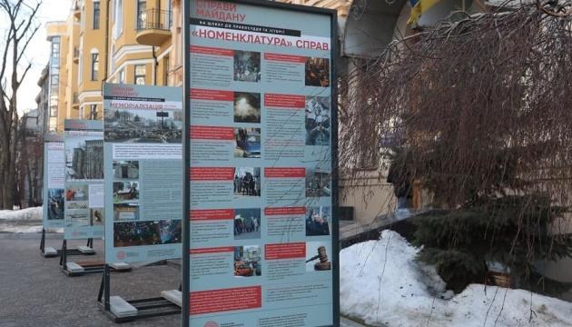 Документальная выставка о делах Майдана продолжит работу возле МКИПа