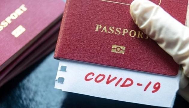 З другої половини травня Італія запроваджує COVID-паспорти