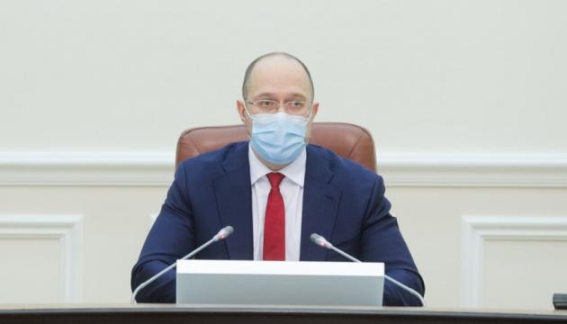 Шмыгаль подвел итоги первого года работы правительства