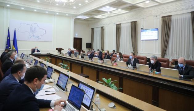 Regierung beschließt Nationale Wirtschaftsstrategie 2030