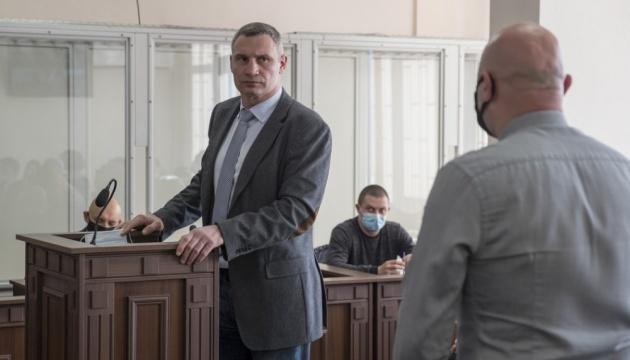 Расстрелы на Институтской: Кличко рассказал в суде о событиях Майдана и «кукловодах» Януковича