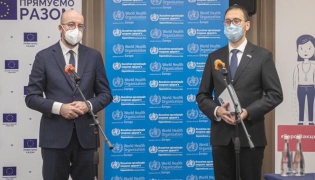 COVID-вакцинация поможет взять пандемию под контроль - ВОЗ в Украине