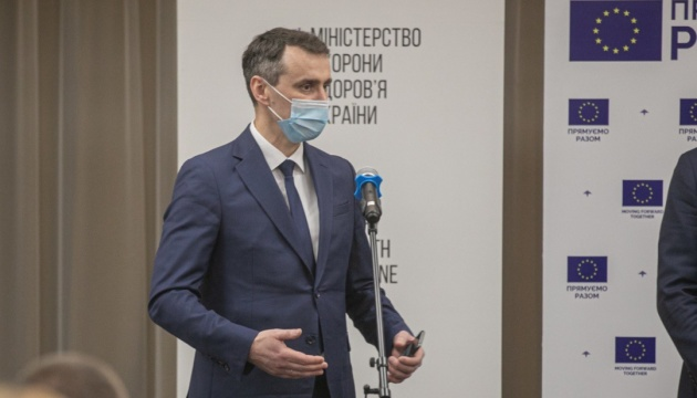 Головний санлікар України заразився коронавірусом
