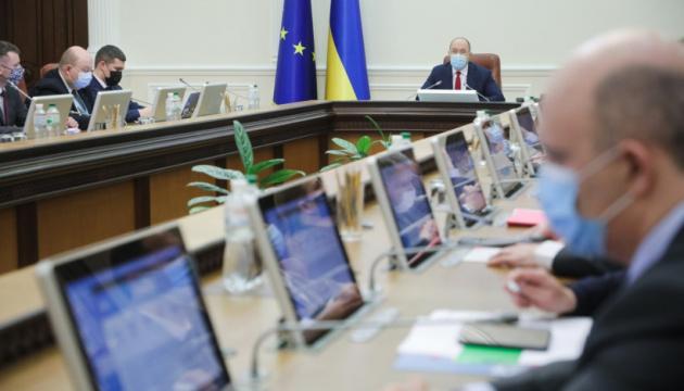 Кабмін затвердив економічну стратегію до 2030 року