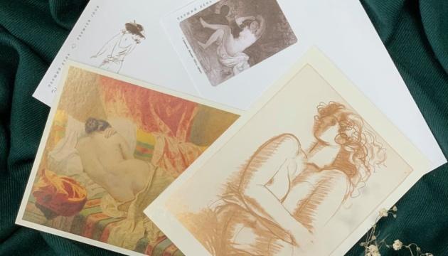 Укрпочта впервые выпустит марки с картинами в жанре «ню»