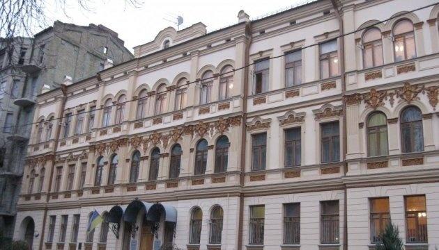 МКІП оголошує про початок відбору проєктів за програмою «Велика реставрація»