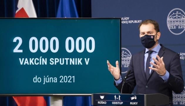 «Закарпаття в обмін на вакцину з РФ»: Кулеба відреагував на невдалий жарт словацького прем'єра