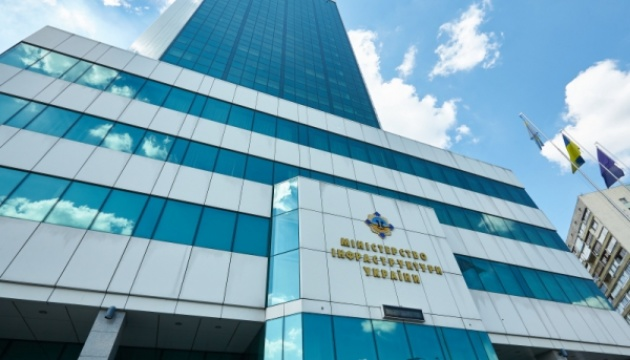 Міністру транспорту часів Януковича вручили підозру у викраденні людини — джерело