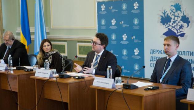 У МЗС обговорили державну політику деокупації Криму