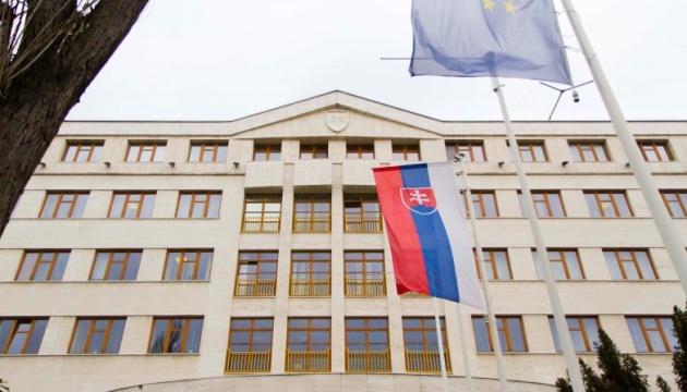 Словакия извинилась перед Украиной за шутку премьера о Закарпатье
