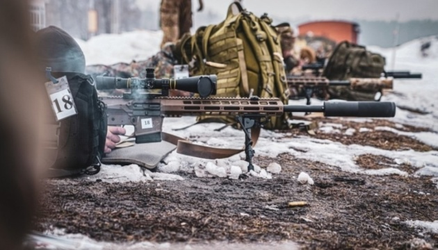 National Guard of Ukraine provides training course for new sniper professionals