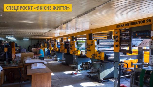 На Донеччині соціальне підприємство запускає виробництво паперового посуду