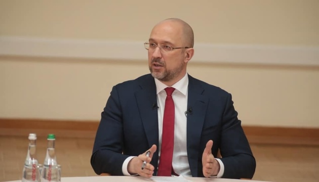 Ukraine's public debt not changed over year of government's work – PM