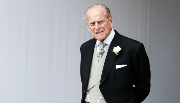 Принцу Филиппу сделали операцию на сердце